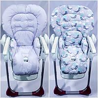 Двухсторонний чехол на стульчик для кормления Peg Perego Prima Pappa, фото 1