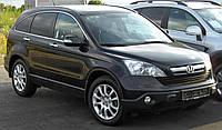 Авторазборка Honda CRV Запчасти б/у Хонда СРВ Киев с 2007 по 2013