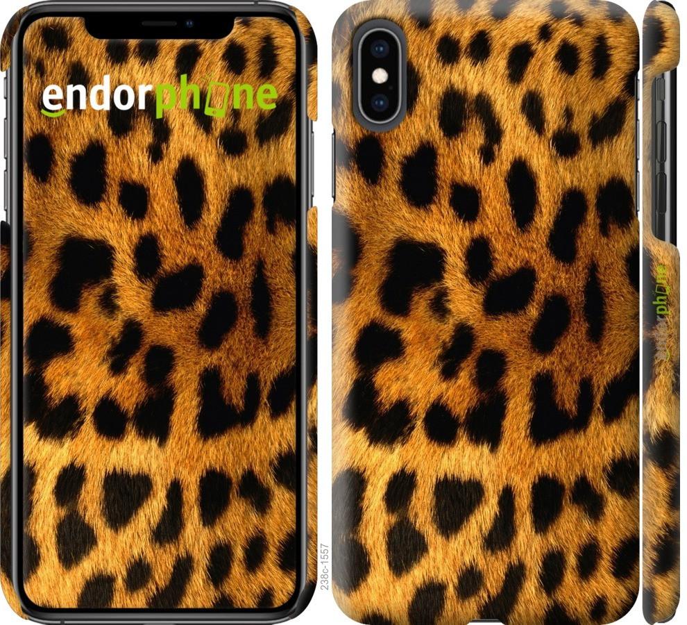 Чехол на iPhone XS Max Шкура леопарда
