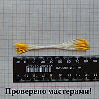 Тайские тычинки желтые удлиненные