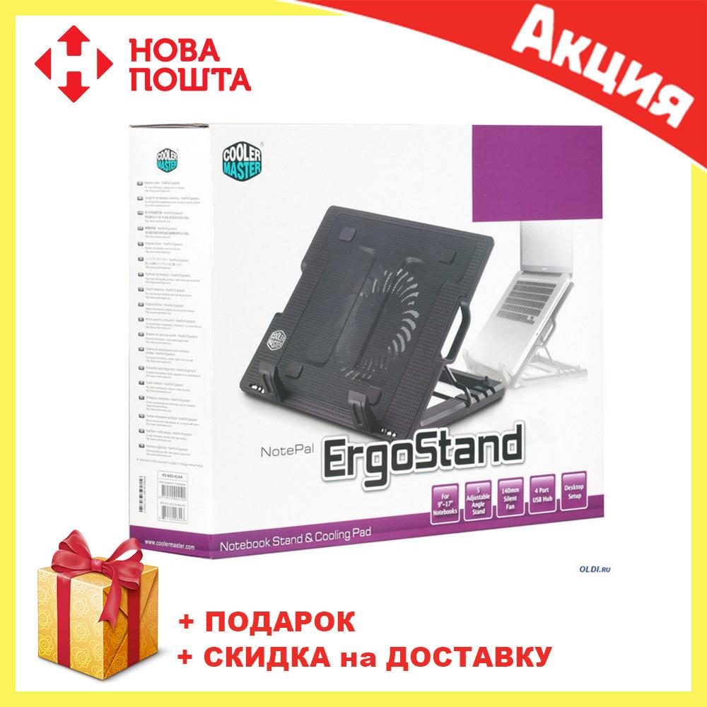 Подставка охлаждающая для ноутбука HOLDER ERGO STAND 181/928   подставка охладитель под ноутбук