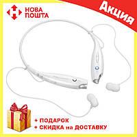 Инновационные спортивные Bluetooth наушники гарнитура на шею HBS-730, фото 1