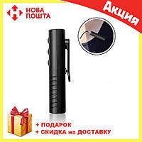 Авто модулятор Bluetooth адаптер BT-450 Wireless  | ресивер | трансмиттер AUX MP3 WAV
