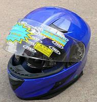 Шлем с очками синий