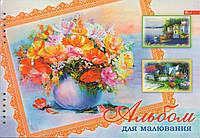 Альбом для рисования СКАТ А-19 20л на пружине