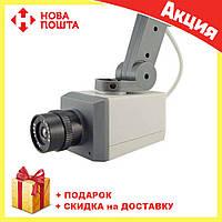 Камера видеонаблюдения муляж CAMERA DUMMY XL018 | видеокамера-обманка, фото 1