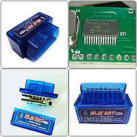 Автосканер ELM327 версия 1.5 Super Mini OBD2 Bluetooth синий чип PIC18F25K80 2 платы Android/Windows