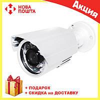 Камера видеонаблюдения Digital Camera 635 | камера наблюдения