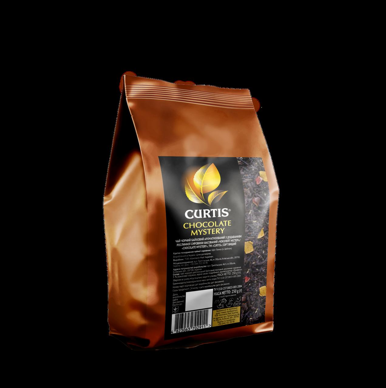 Чай CURTIS Черный с какао зернами (Chocolate Mystery) 250г