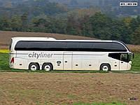 Аренда автобусов во Львове, пассажирские перевозки со Львова, Прокат автобусов Львов, Заказать авто