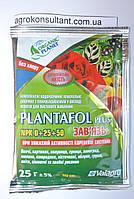 Плантафол + NPK 0-25-50 — комплексне водорозчинне добриво (зав'язь)