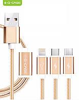 Кабель G-CASE 3in1 Micro USB + Lightning + USB-C Data/Charger 1,2 метра, золотистый, фото 1