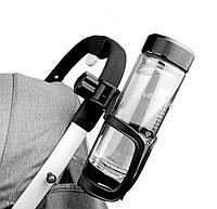 Держатель бутылок и стаканов для коляски