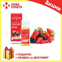 Жидкость для электронных сигарет с никотином Liqua smoke juice Berry Mix 10 ml, фото 1