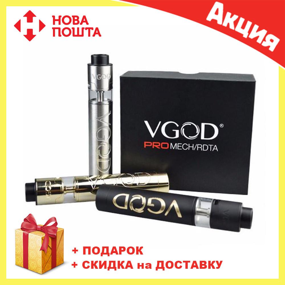 Электронная сигарета VGOD PRO MECH RDTA | мощная сигарета | вейп | механический мод