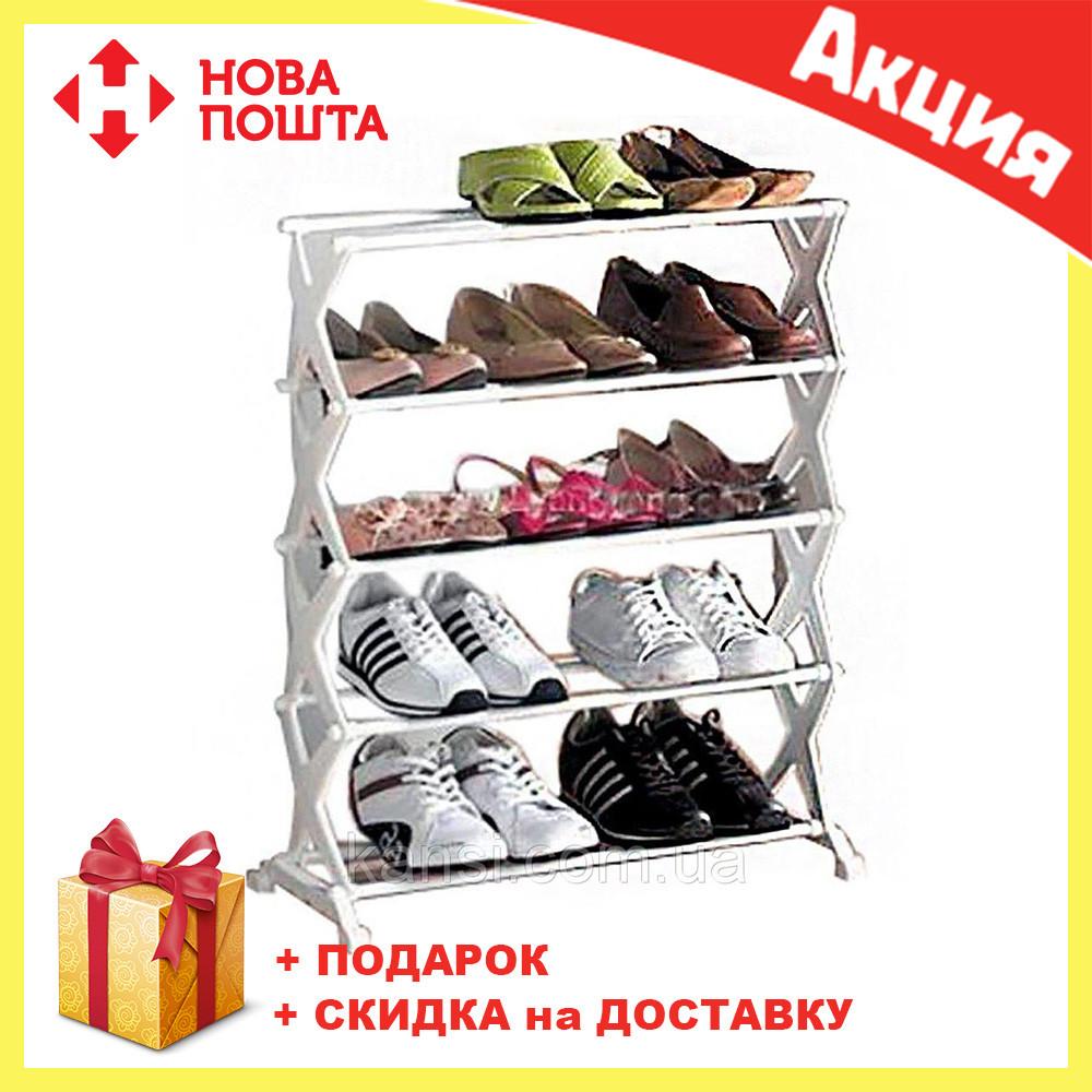 Полка для обуви Shoe Rack на 15 пар   Стойка для хранения обуви Шур Рек