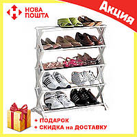 Полка для обуви Shoe Rack на 15 пар   Стойка для хранения обуви Шур Рек, фото 1
