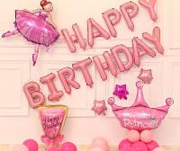 """Фольгированные шары на детский день рождения для девочки """"Балеринка"""""""