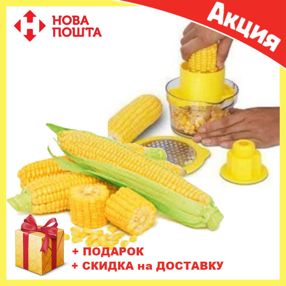 Терка для кукурузы с контейнером RV2 | прибор для очистки кукурузы | кукурузочистка