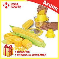 Терка для кукурузы с контейнером RV2 | прибор для очистки кукурузы | кукурузочистка , фото 1