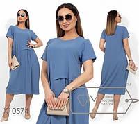 Платье-кокон из ткани креп-жоржет с круглым вырезом c 48 по 54 размер