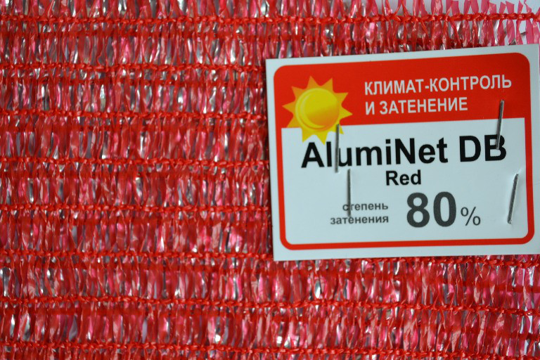 Aluminet DB Red 80% бело-красная 2*50м