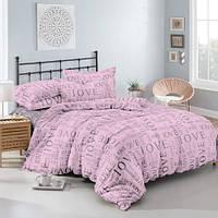 Двуспальный евро комплект постельного белья 200*220  Бязь