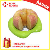 Специальный кухонный нож Apple Slicer для нарезки яблок | яблокорезка | прибор для нарезки яблок, фото 1
