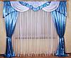 Готовые шторы с ламбрекеном недорого, фото 2