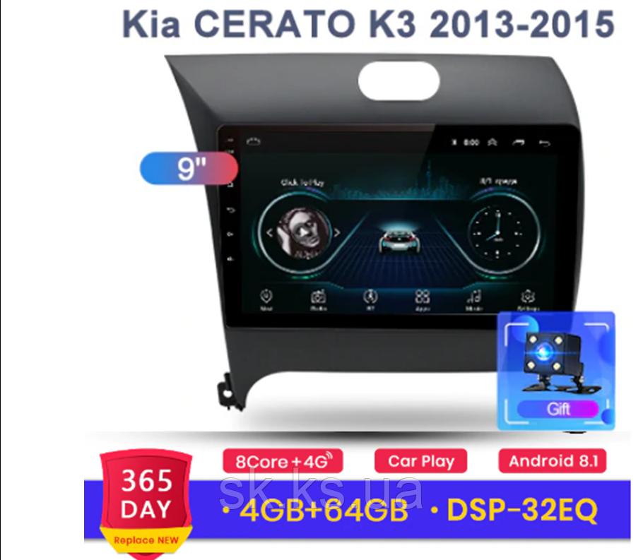Junsun 4G Android магнитола для kia cerato 2013-2015 full 4Gb озу+ 64gb