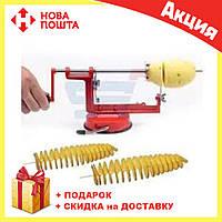 Машинка для спиральной нарезки картофеля Spiral Potato Slicer | картофелерезка | овощерезка | мультирезка, фото 1