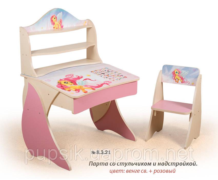 """Парта """"Умница"""" со стульчиком и надстройкой + фотопечать Вальтер (венге светлый + розовый)"""