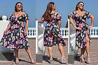 Платье женское длинное на запах с цветочным принтом (К27924)