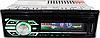 Автомагнитола Pioneer 6317BT - Bluetooth + Пульт (4x50W)
