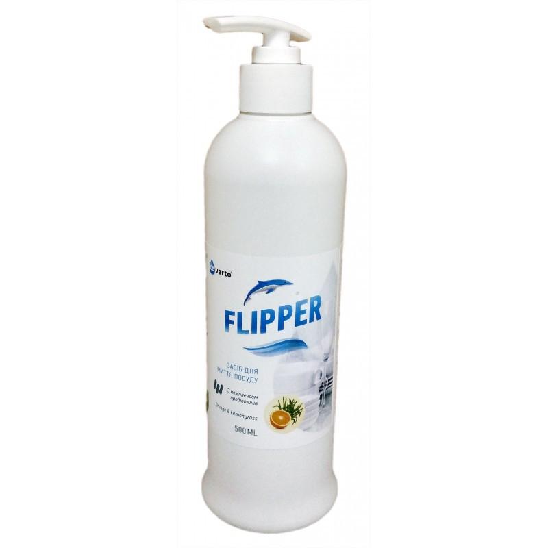 Засіб для миття посуду FLIPPER з пробіотичним комплексом (концентрат), 500 мл