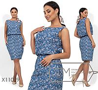 Летнее платье большого размера ТМ Фабрика моды батал Одесса интернет-магазин одежды р. 48,50,52