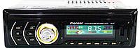 Автомагнитола Pioneer 1581BT - Bluetooth + Пульт (4x50W)
