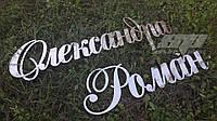 Зеркальные надписи,инициалы, слова, гербы, фото 1