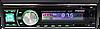 Автомагнитола Pioneer 8500BT - Bluetooth + Пульт (4x50W)