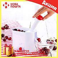 Машинка для удаления косточек с вишни Helfer Hoff Cherry and olive corer, фото 1