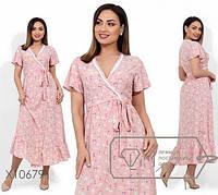 Платье-макси на запах  с короткими рукавами с 48 по 54 размер