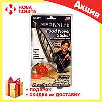 Кухонный нож для нарезки Aero knife Аэронож | нож кухонный универсальный | поварской нож, фото 1