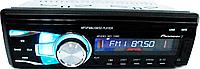 Автомагнитола Pioneer 1090 - Съемная Панель + Пульт (4x50W), фото 1