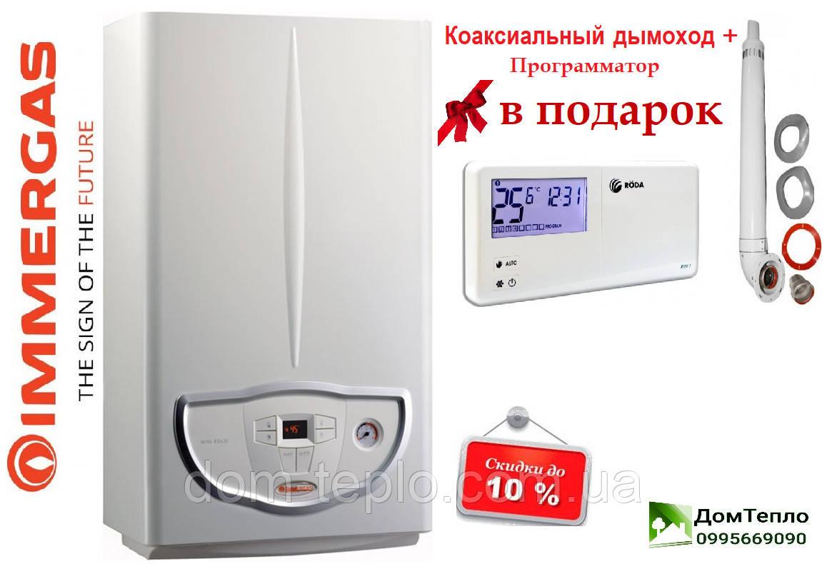 Котел газовый Immergas Eolo Mini 24 3 Е