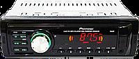 Автомагнитола Рioneer 1042P + Парктроник на 4 Датчика + Пульт