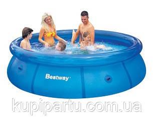 Bestway 57266 Бассейн с надувным бортом 305х76 см, 3638 л