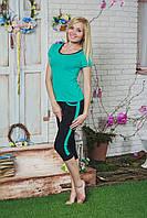 Костюм женский футболка с бриджами мята, фото 1
