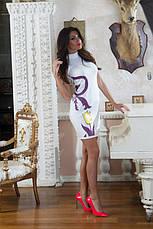 Платье белое с тюльпаном , фото 3