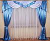 Дешевые шторы и ламбрекены, фото 6