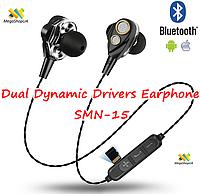 Беспроводные наушники Bluetooth Dual Dynamic Drivers Earphone Поддержка TF-карты Вакуумные наушники SMN-15